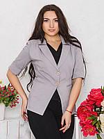Приталенный женский жакет с отложным воротником и рукавами 3/4 9064/2, фото 1