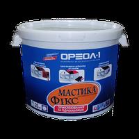 Мастика битумно-каучуковая (клеющая) «Фикс»