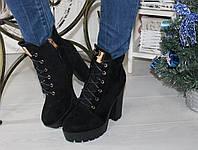 Стильные женские ботильоны на шнурках,демисезон, цвет черный