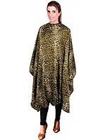 Накидка нейлоновая Eurostil леопардовая желтая