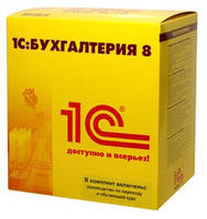 1C: Бухгалтерия для Украины