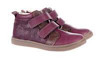 Ботинки подростковые ортопедические кожаные демисезонные Mrugala бордовые