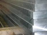Плита лист алюминиевый Д16 (2024 Т351)  раскрой 35х1520х3020 мм  цена купить