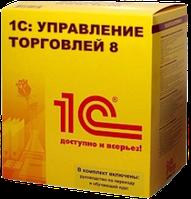 1C: Управление торговлей для Украины