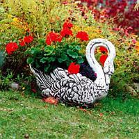 Цветочник «Лебедь»