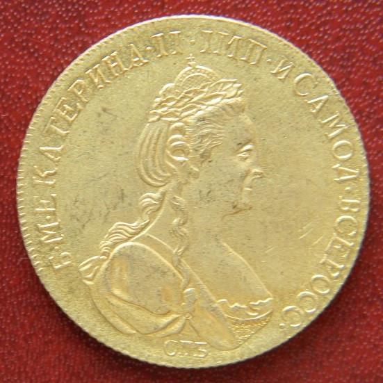 10 рублей 1786 г. Екатерина II