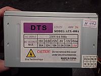 Блок питания DTS ATX-400A 400W 80 FAN