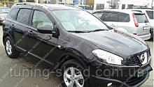 Вітровики вікон Ніссан Кашкай 2 J11 (дефлектори бокових вікон Nissan Qashqai 2 J11)