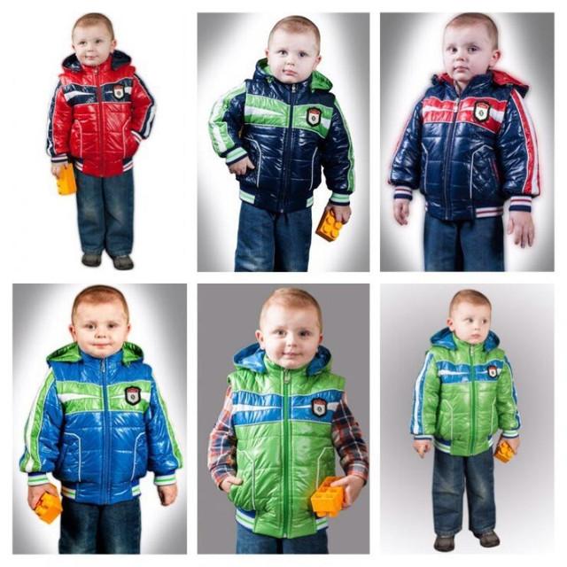 Куртки демисезонные для мальчиков