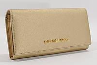 Кошелек женский кожаный Michael Kors 514-D золотистый, расцветки