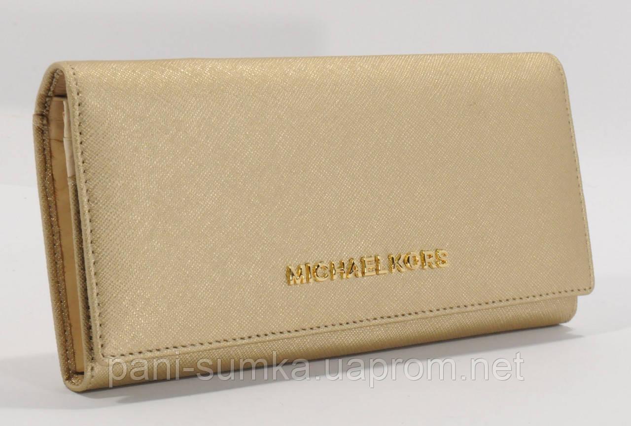 Кошелек женский кожаный Michael Kors 514-D золотистый, расцветки - Интернет  магазин