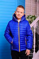Модная демисезонная куртка детская Монклер на мальчика