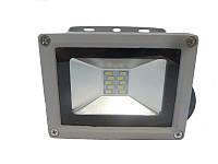 Прожектор  LED   5w 6500K IP65 10LED LEMANSO серый