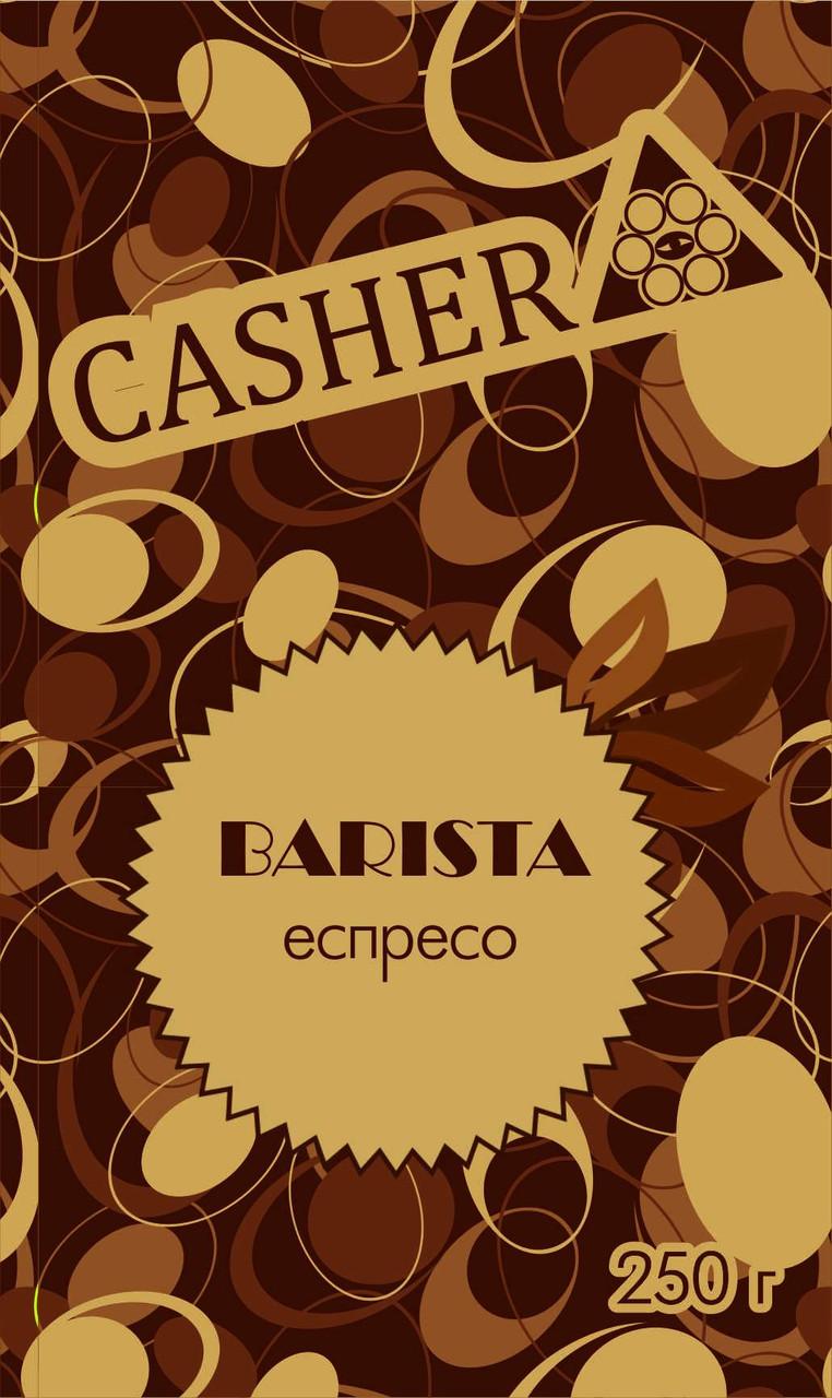 Молотый кофе CASHER BARISTA эспрессо