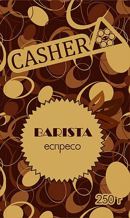 Молотый кофе CASHER BARISTA эспрессо, фото 2