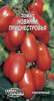 Евро Томат Новинка Приднестровья