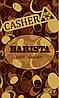 Молотый кофе CASHER BARISTA для чашки