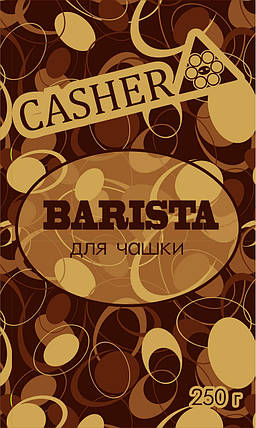 Молотый кофе CASHER BARISTA для чашки, фото 2
