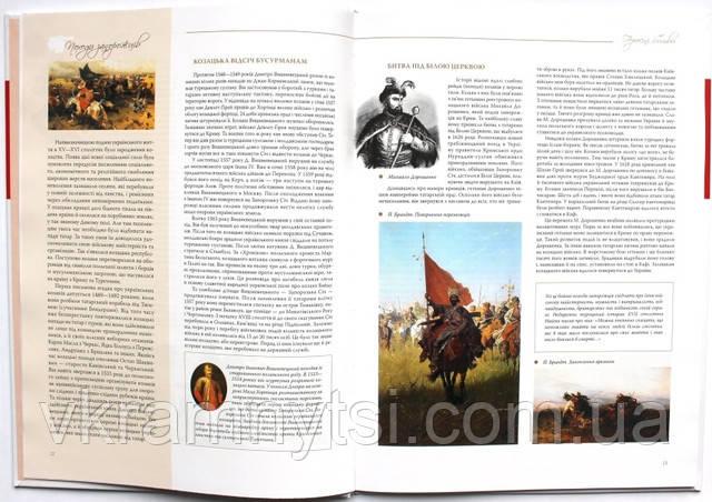 Детские книги купить с доставкой в Киев и по Украине почтой