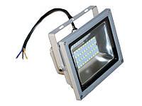 Прожектор  LED  20w 6500K IP65 40LED LEMANSO серый