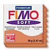 Полимерная глина пластика Фимо Софт Fimo Soft 56 г - коньяк 76