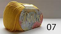 Итальянская пряжа Сеам для вязания хлопок с вискозой