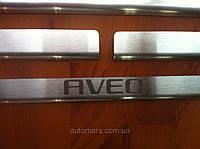 Накладки на пороги Chevrolet Aveo T200/250 sedan