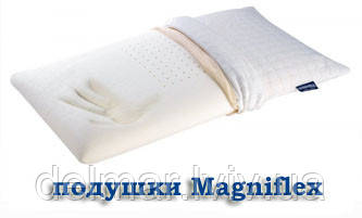 """Ортопедические подушки """"MAGNIFLEX"""" (Италия)"""