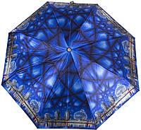 Женский синий зонт автомат с абстрактным принтом ТРИ СЛОНА, RE-E-135L-6 Антиветер