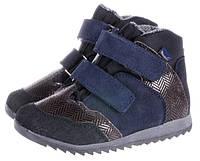 Ботинки ортопедические подростковые демисезонные кожаные Mrugala сине-коричневые