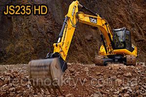 Гусеничный экскаватор JCB JS235 HD  Максимальная мощность двигателя 128кВт Эксплуатационная масса 21675кг
