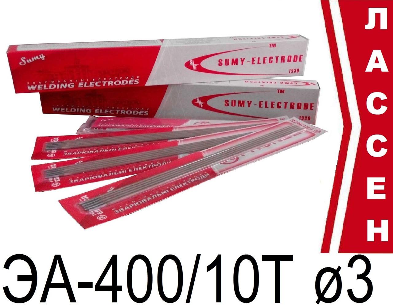 Электроды сварочные ЭА-400/10Т ø3мм (5кг)