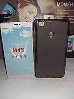 Чехол силиконовый Xiaomi Mi4s