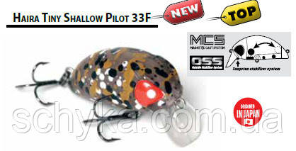 Воблер плаваюч. LJ Pro Series HAIRA TINY F (Shallow Pilot)  3.3см HAT33F