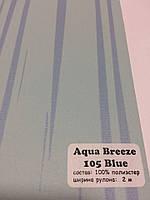 Рулонные шторы Aqua Breeze голубая