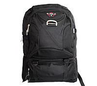 Мужской стильный вместительный рюкзак (50198)