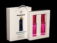 Montale Chypre Vanille мини-парфюм унисекс в подарочной упаковке 2х20 ml RHA