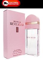Женская парфюмированная вода ELIZABETH ARDEN RED DOOR REVEALED EDP 100ML