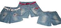 Джинсовые шорты с карманами и поясом 1-5 лет
