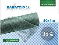 Сетка для затенения (Греция) 35% размер 4х50