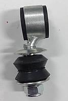 Стойка стабилизатора передняя Амулет / Amulet, À11-2906021
