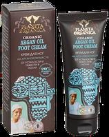 Крем для ног с маслом арганы от усталости и тяжести в ногах, Африка  (Planeta Organica)