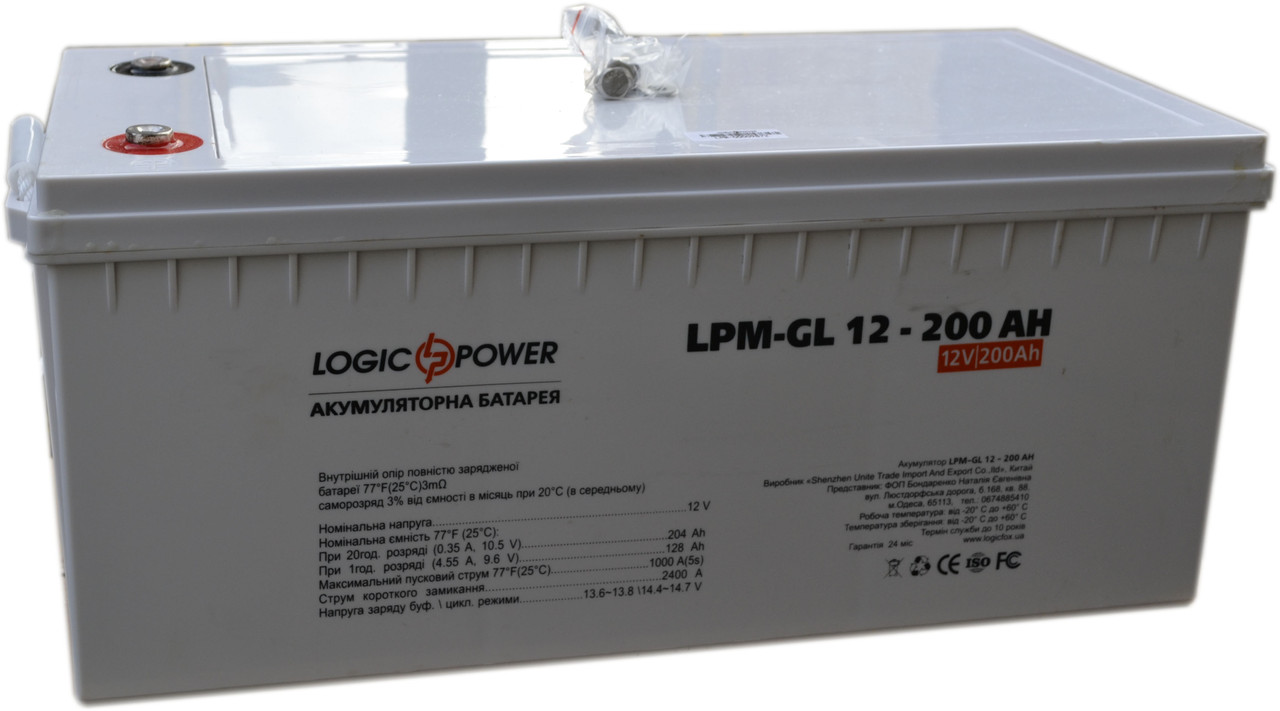 Logicpower LP-GL 12V 200AH