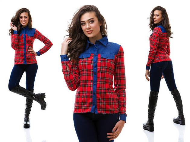 Женская рубашка клетка джинс , фото 2