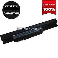Аккумулятор оригинал для ноутбука ASUS A41-K53