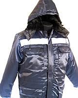 "Куртка рабочая утепленная ""Эксперт"""