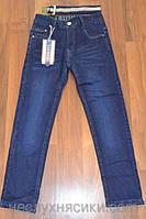 Детские джинсы на мальчика подростка (утепленные) 134,140,146,152,158,164р.