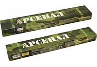 Сварочные электроды Монолит Арсенал АНО-21 д. 4 мм (5 кг)