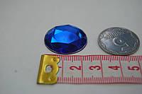Камень с гранями на клей 25 мм синий