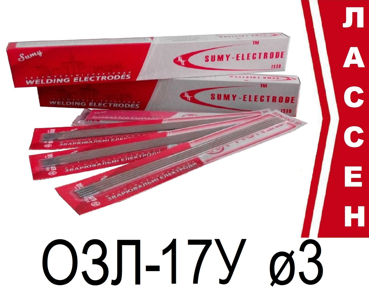 Электроды сварочные ОЗЛ-17У ø3мм (5кг)